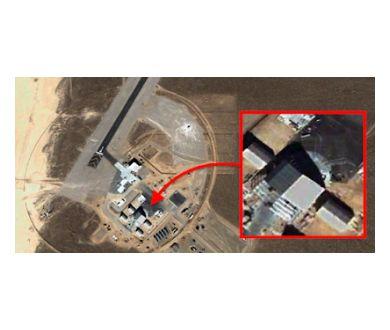 Observation : Un vaisseau d'un diametre de 33 mètres dans la Zone 51 ?